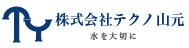 株式会社テクノ山元