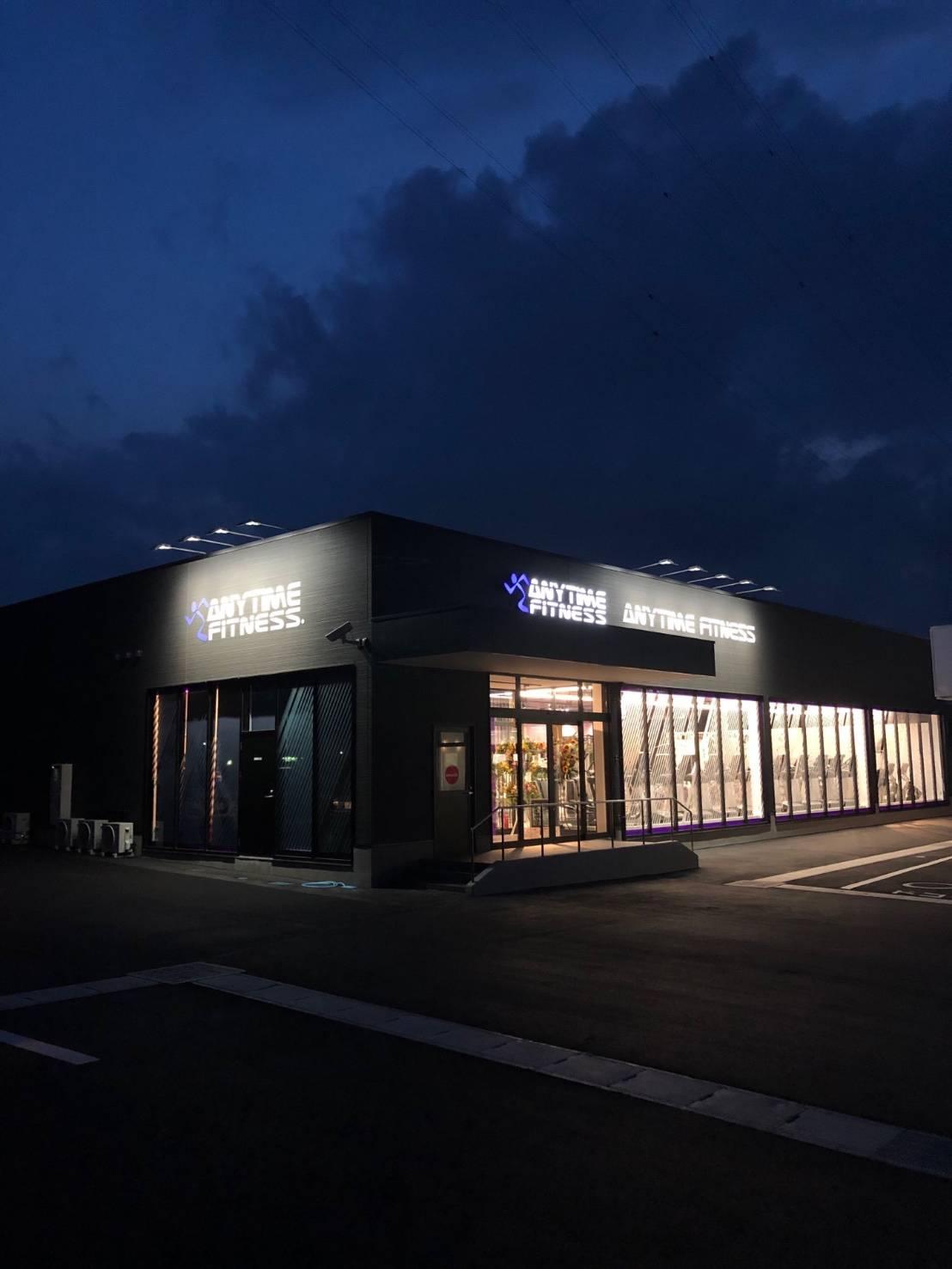 エニタイムフィットネス郡山八山田店オープンしました