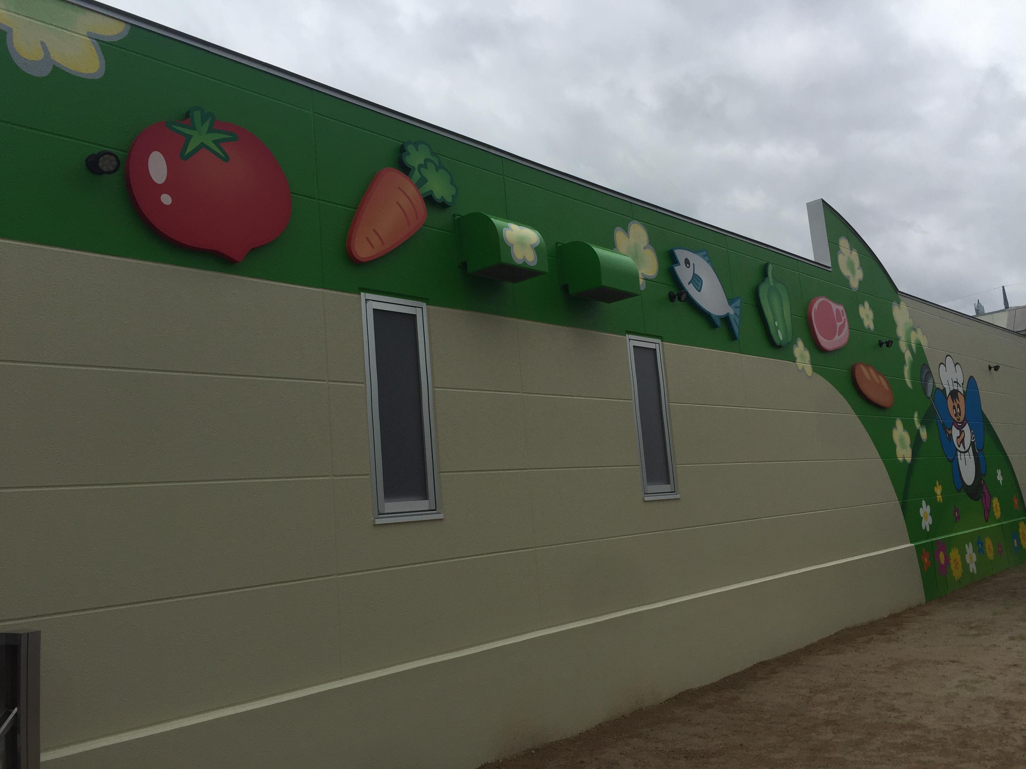 尚志学園 緑ヶ丘幼稚園・保育園 厨房棟増築工事完了